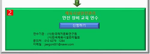 d0eb6005b04ff0320c3bd527ab48e6ea_1623376857_0886.png